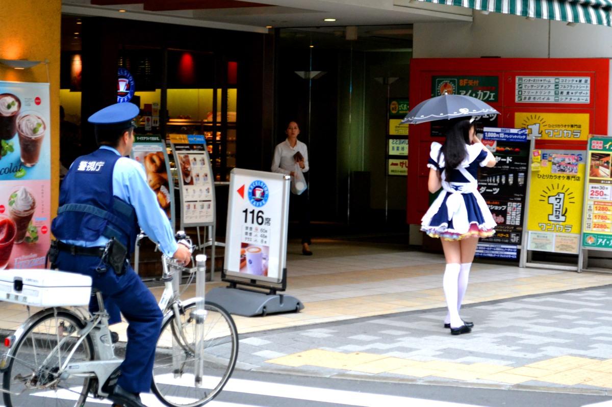 Represión sexual en Japón