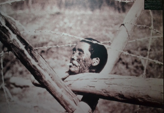 Masacre en Nanjing